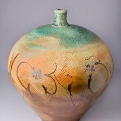 Large Decorated Jar 1